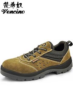 劳保安全鞋系列