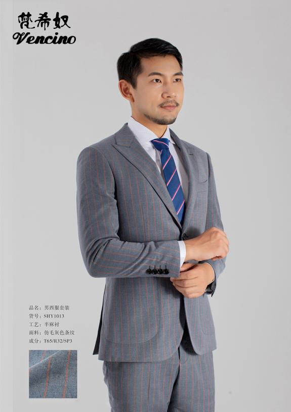 yabo亚博体育app官方下载男装